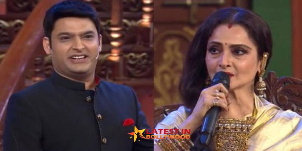 A Secret Of Kapil Sharma When Rekha Revealed Watch Now Show