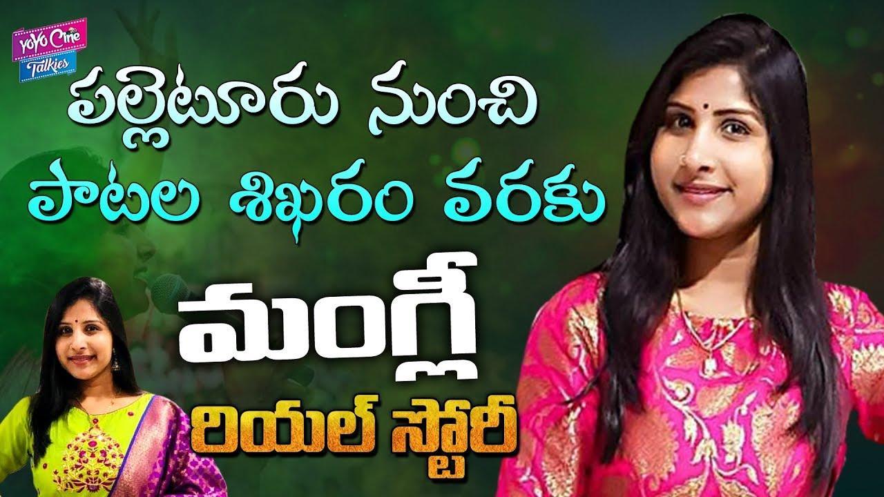 Anchor Mangli will be the fourth wild card entry in Bigg Boss Telugu Season 4? – Crossover 99