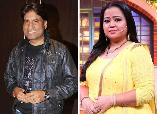 """Bharti should know young girls look up to her as a role-model"" – Raju Shrivastava on Bharti Singh's drug scandal : Bollywood News – Bollywood Hungama"