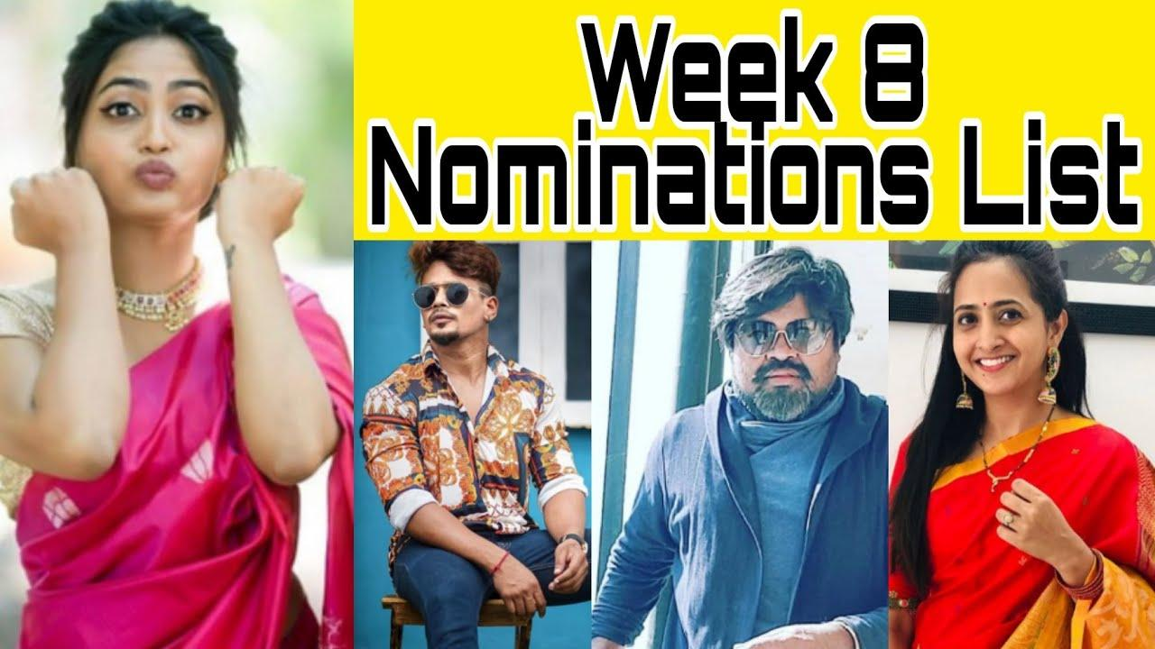 Bigg Boss 4 Telugu Vote Week 8 Nomination: Six Contestants nominated for 8th Week Elimination, Who Will Leave the House? – Crossover 99