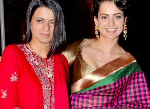 Kangana Ranaut and sister granted interim protection from arrest; to appear before the police on January 8 : Bollywood News – Bollywood Hungama