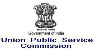 UPSC Recruitment 2020: 35 vacancies for different posts announced