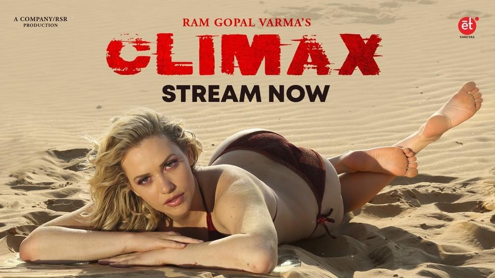 climax movie