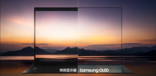 Samsung Display promises thinner laptop bezels with unproven under-screen webcams