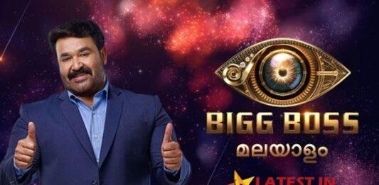 Bigg Boss Malayalam 3 Contestants Salary