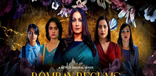 Bombay Begums trailer: An honest depiction of women's struggles in this ruthless world - Bollywood Dhamaka