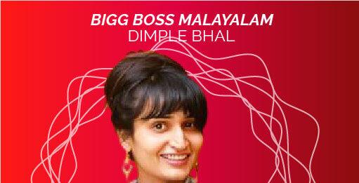 bigg boss malayalam 3 contestant dimple bhal