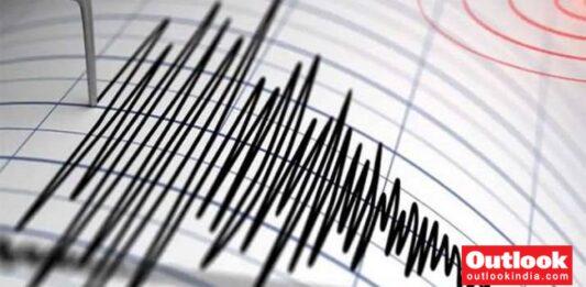 Earthquake Of Magnitude 4.1 Strikes Near Andaman And Nicobar's Port Blair