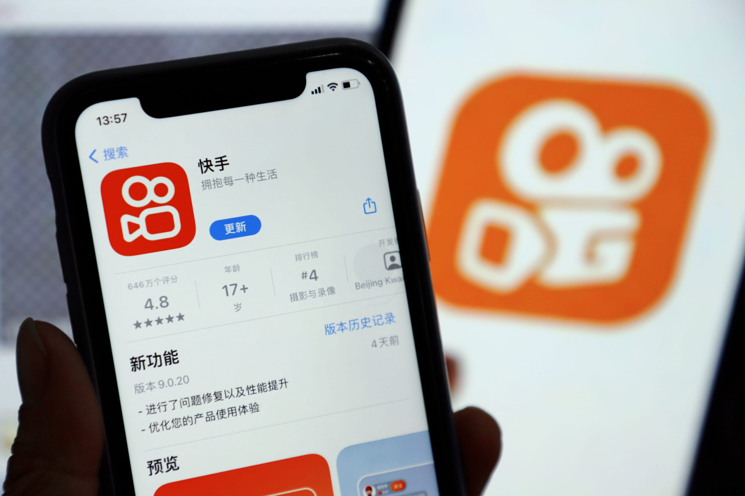 Kuaishou's $5 billion IPO: Everything you need to know about the TikTok rival