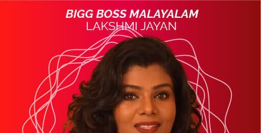 bigg boss malayalam 3 contestant lekshmi jayan