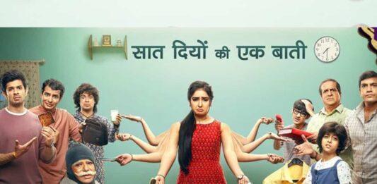 Sony TV gears up for launch of 'Sargam Ki Sadhe Satii'